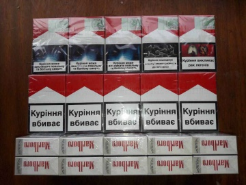 Продам дешево сигареты оптом производитель электронных сигарет опт