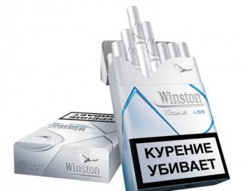 табачные изделия объявления