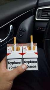 Купить сигареты с завода цена сигареты оптом в красноярске от 1 блока