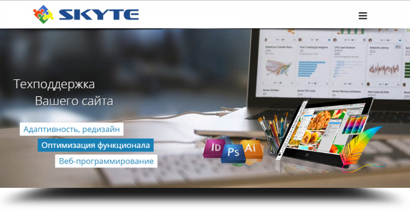 Услуги по созданию сайта в гомеле размещение ссылки в яндексе