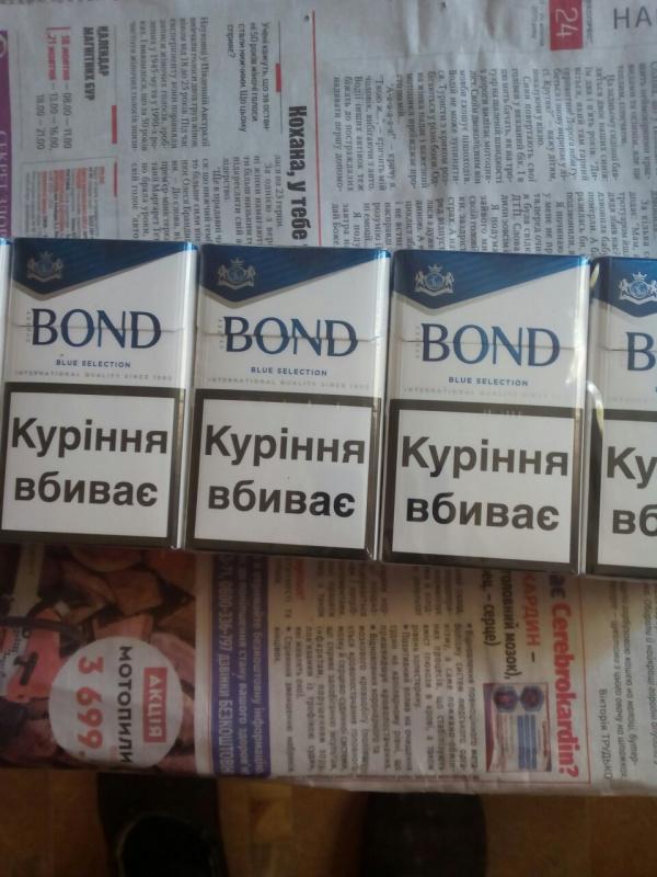 Сигареты из белоруссии купить в розницу табак для кальяна оптом в красноярске
