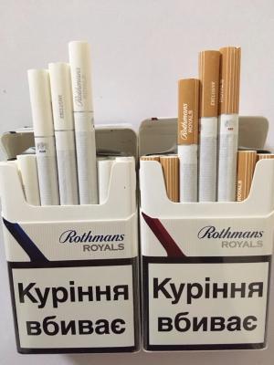 Купить сигареты оптом в луганске купить электронные сигареты ульяновск где купить