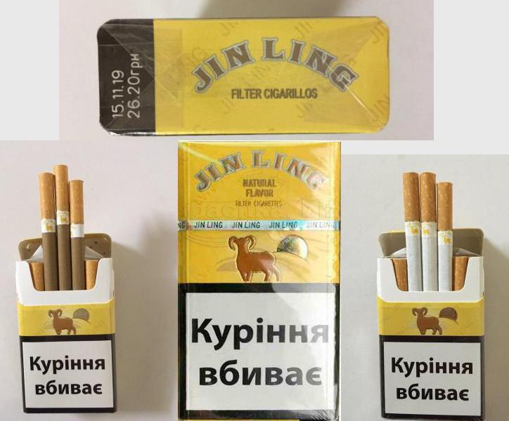 Каталог опт сигарет купить сигареты честер в москве