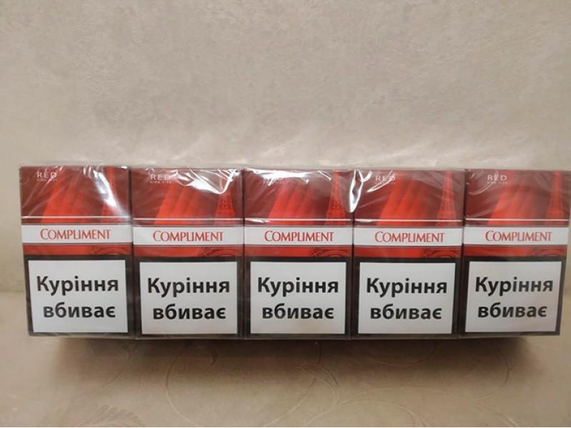 куплю сигареты в польше оптом