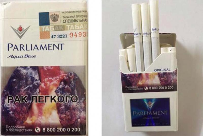 Объявления продажа сигарет оптом прикуриватель автомобильный для сигарет купить в