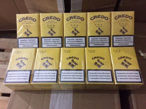 Табачные изделия продам нирдош сигареты заказать