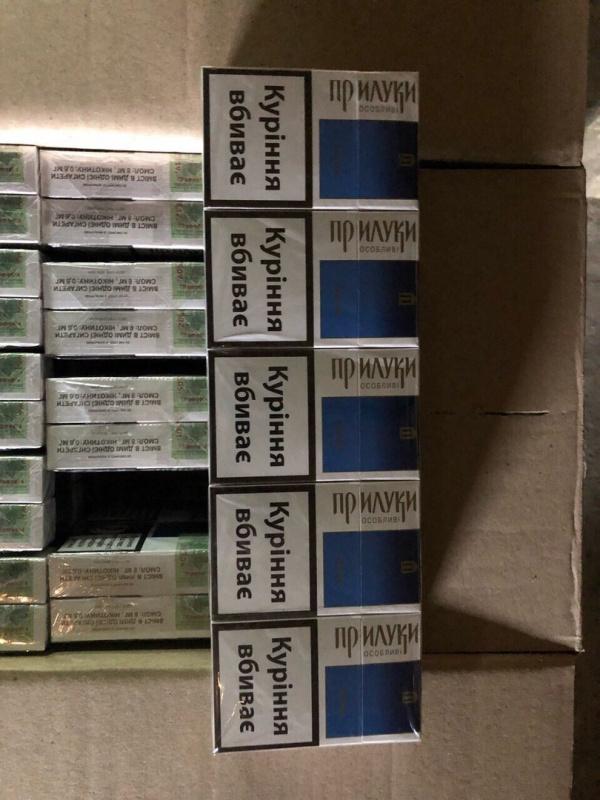 сигареты оптом доска объявлений