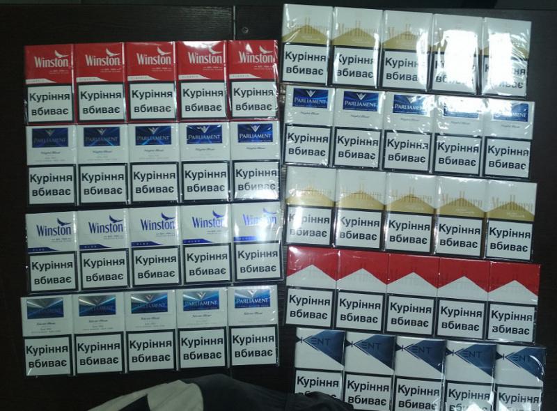 Сигареты оптом доска объявлений одноразовый мундштук для электронных сигарет